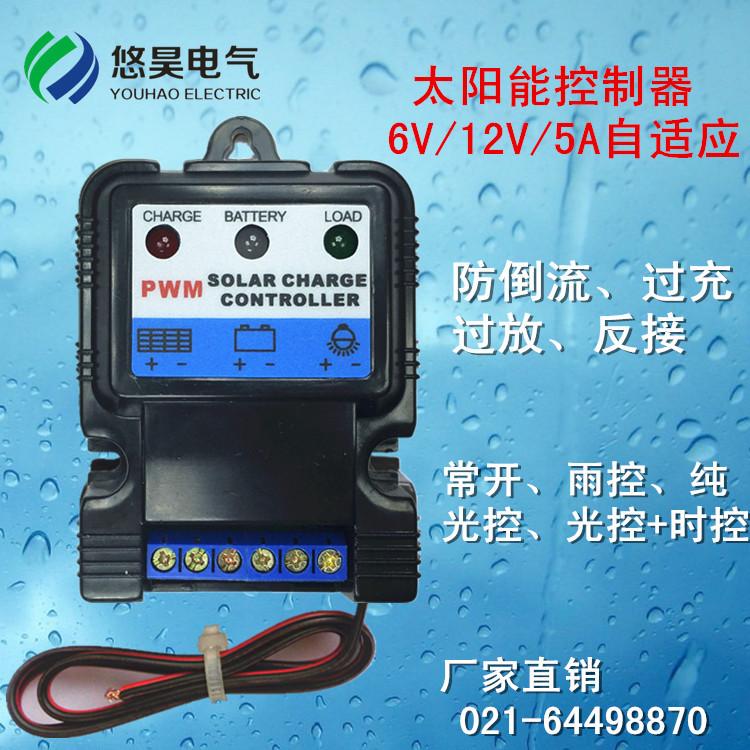 太阳能杀虫灯控制器6v12v/5a带雨控